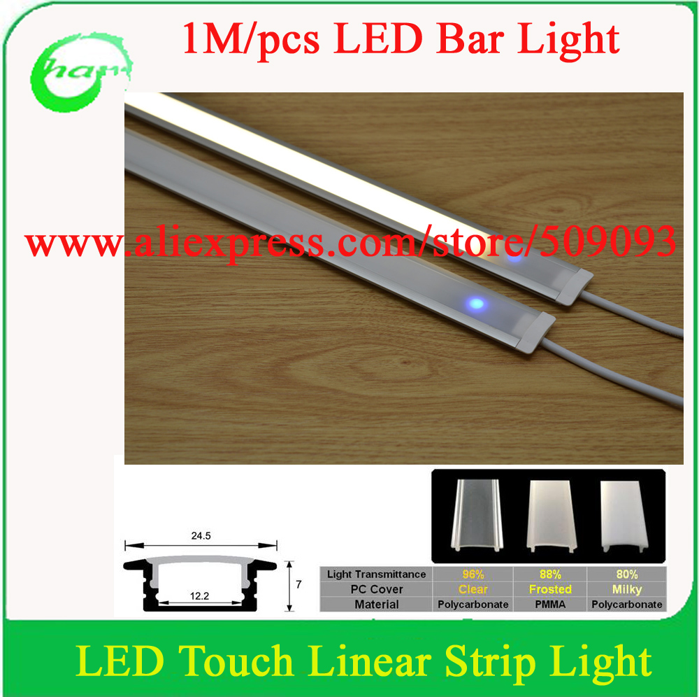 24.5*7mm led profile with strip light with touch and dimmable swith 10pcs/lot free shipping(China (Mainland))