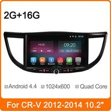 Large 10.2″ touch screen android 4.4.2 Quad core Car DVD GPS player for CRV 2006-2011 with WIFI 3G Bluetooth car stereo