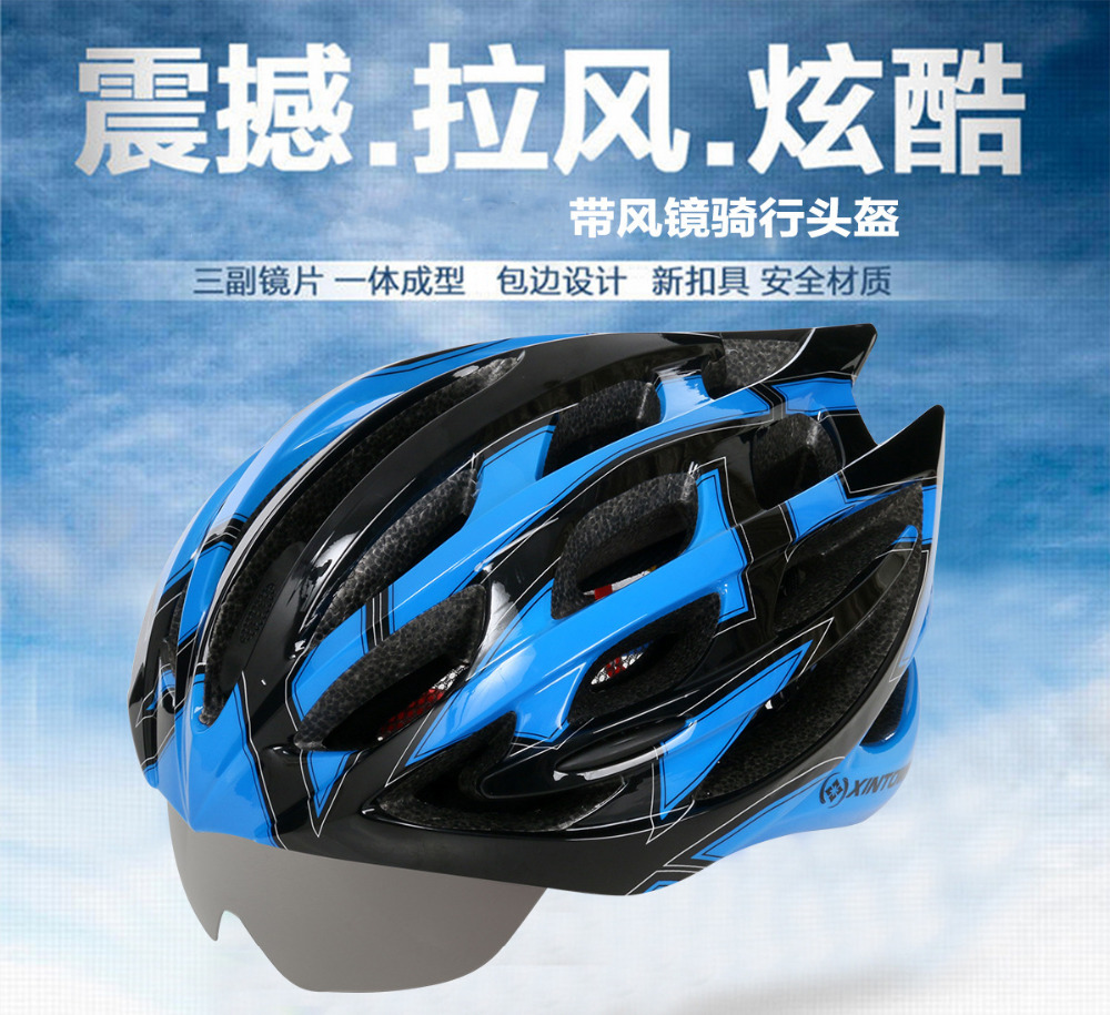 High quality Ultralight Cycling Helmet Breathable Bicycle Helmet Integrally-molded Bike Helmet Visor (with sunglasses) от Aliexpress INT