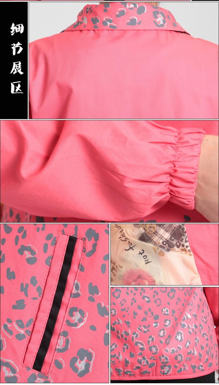 2016 весна мода quinquagenarian печати мать куртки женщин одежда среднего возраста женщин верхняя одежда одежда куртка-296854