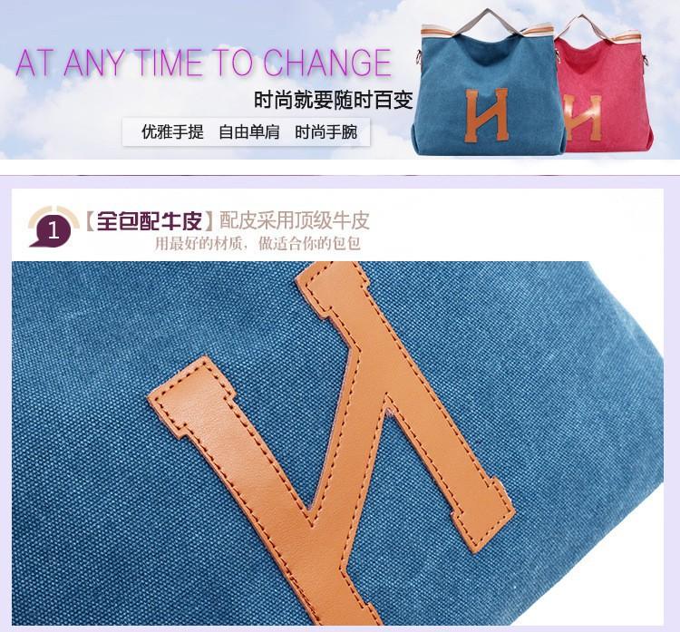 2014 Brand Designer Women Canvas Handbag New  Fashion Totes Bag Women