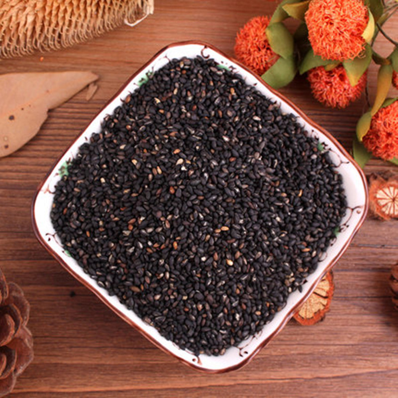 Free Shipping! 600g Fried black sesame grains<br><br>Aliexpress