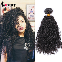 7A Brazilian Virgin Hair 3C Kinky Curly Virgin Hair 3 Bundles Deals Curly Weave Human Hair Extensions Rosa Queen Hair Products(China (Mainland))