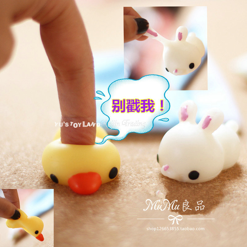 High Quality Squishies Animals Promotion-Shop for High Quality Promotional Squishies Animals on ...