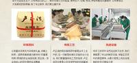 Вязаный чай LuZhengHao