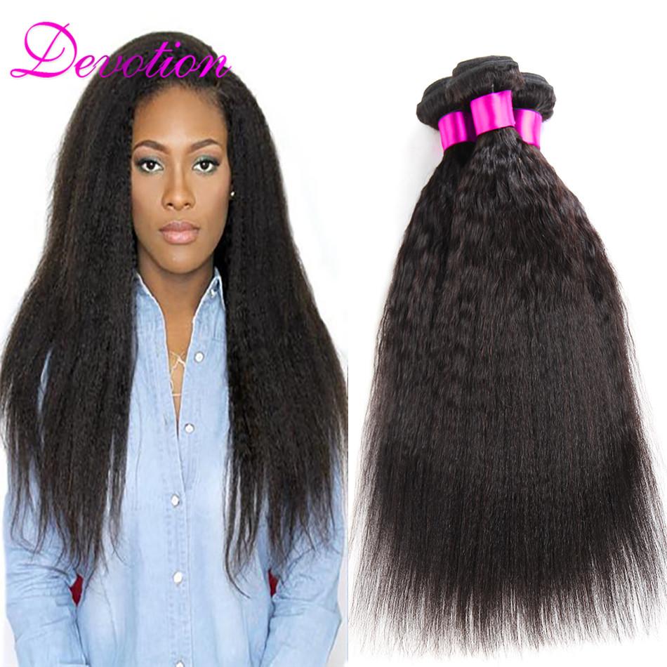 Brazilian Yaki Straight Hair Brazilian Kinky Straight Hair 3 Bundles Brazilian Virgin Hair Straight Weave Yaki human Virgin Hair<br><br>Aliexpress