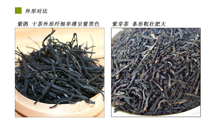 Puerh the tea health care  cake spring Chinese yunnan 357g China the food weight loss products pu erh cheap