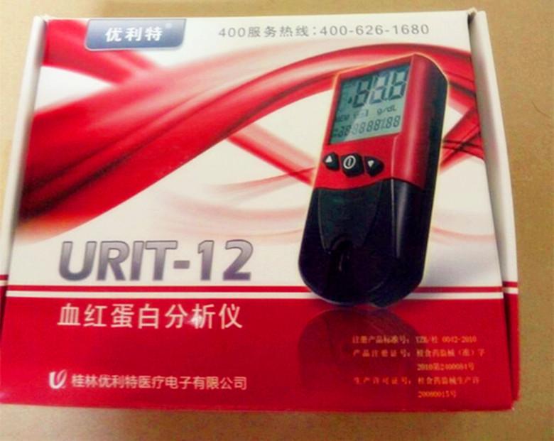 hemoglobin test portable equipment monitor&strips blood test meter made in China(China (Mainland))