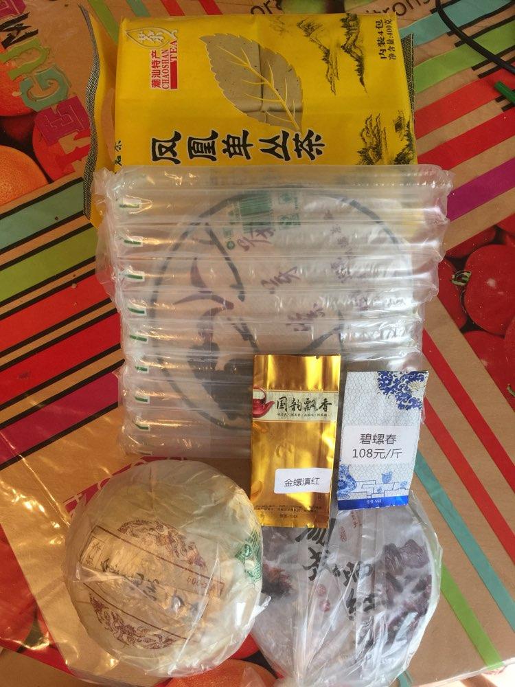 """Заказываю не первый раз, качество чая очень хорошее, доставка меньше месяца. Отдельное спасибо продавцу за упаковку, всё упаковано в хорошую коробку, каждый чай упакован в отдельный мешочек и пупырку. Чай не распаковала пока, так как это на """"попозже"""". Идеально!!! +++"""