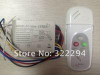 Дистанционный выключатель FC /368 3/way