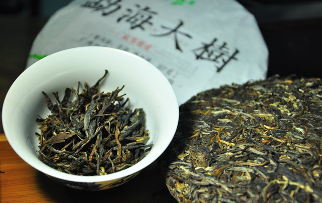 Degree pu'er know tea health care big tree spring the Chinese yunnan puerh 357g green cake pu-erh the health green food discount cheap