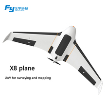 Feiyu Hot Direct Selling X8 uav Professional Airplanes Aerial Photography mapping System Rc Battery Fixed Wing Drone With Camera