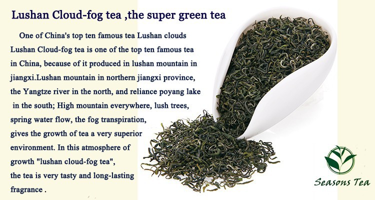 Lushan Green Cloud-fog Tea Maojian for Health Care Weight Loss Slimming Body 100g  Lushan Green Cloud-fog Tea Maojian for Health Care Weight Loss Slimming Body 100g