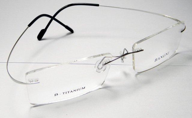 Occhiali senza montatura titanio for Occhiali in titanio da vista