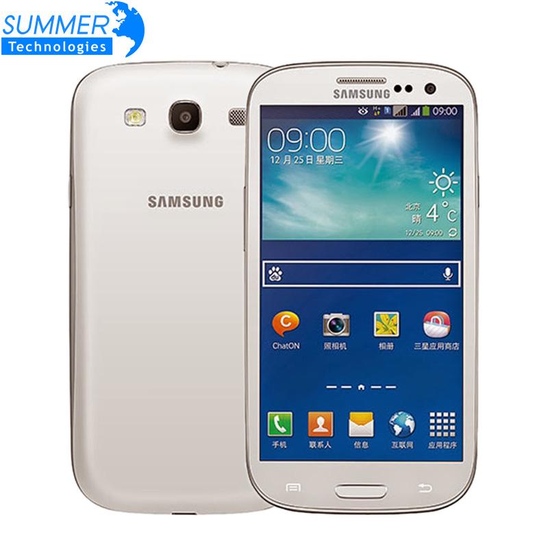 Samsung Galaxy S10e 5g Network