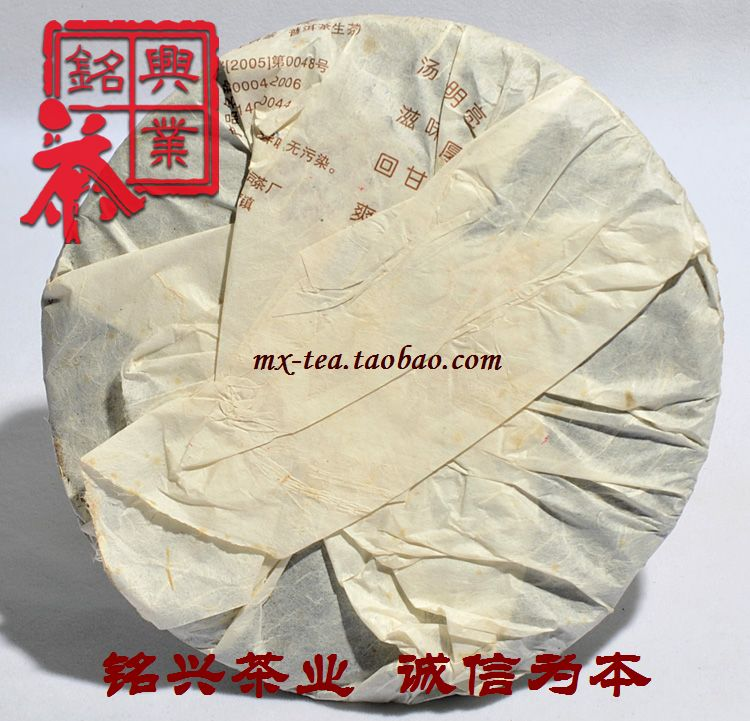 Cellaring Puer tea octagonal pavilion 2006 trees tea cakes Chinese yunnan puerh 357g health care the China pu er cha products cheap