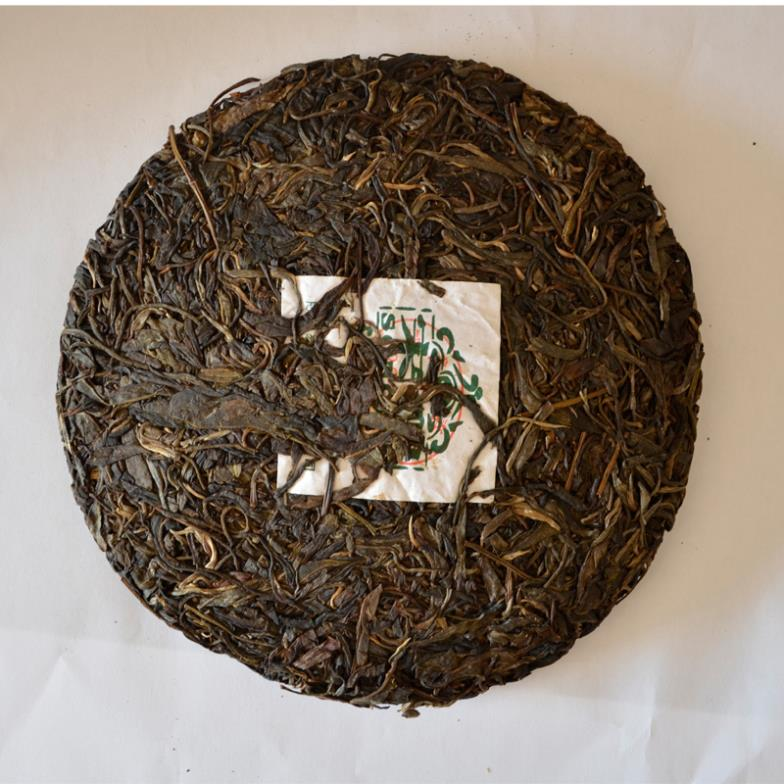 Dragon Puer tea health care wu yi tea cakes the Chinese yunnan puerh 357g pu-erh the health green food discount cheap