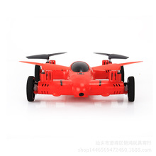Flying and Walking Mini Helicopter Quadrocopter Helikopter Quadcopter Quadrocopter Kit Helicoptere Dron Helicopter Rc Drone