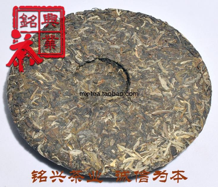 Puerh the tea ft platinum moon cake Chinese yunnan 357g health care cake China cheap