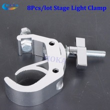 8Pcs/lot polished aluminium alloy single ring stage light clamp 40-70MM light trussing stands for big type stage truss fastener(China (Mainland))