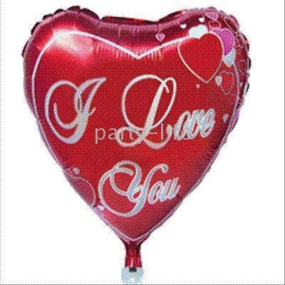 Hot Red Heart with   I Love  S Letter In Love Heart