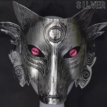 werewolf game masks wolf head masks masquerade costume halloween party masks creepy animal mask for adult - Wolf Halloween